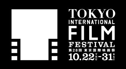 コンペティション部門作品エントリー開始|第28回東京国際映画祭