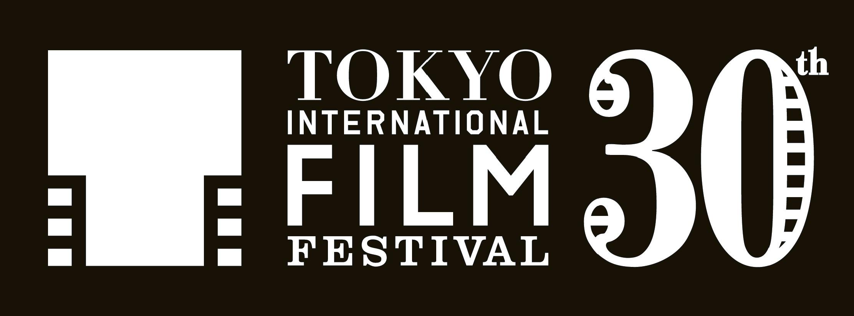 コンペティション部門作品エントリー開始|第31回東京国際映画祭